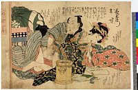 hayE7-0010・・英泉ヵ「十開の図 菩薩」「長右衛門」「お半」