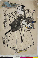 shiUY0217「由良之介 片岡我童」 嘉永02・11・吉北『仮名手本忠臣蔵』