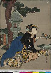 shiUY0235「染の井」 嘉永03・08・吉筑後『絵本殿下茶屋聚』