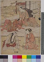 shiUY0323・豊国〈1〉「忠臣蔵」「七段目」