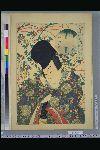 NDL-013-01-007・・豊国〈3〉「七小町の内」「小野道風 坂東彦三郎」「かよひ小町」