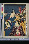 NDL-143-04-026嘉永05・04・28河原崎座『 伊勢音頭恋寝刃』