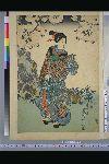 NDL-144-01-094「春色隅田堤の満花」 ・・『』