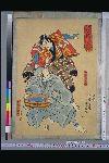 NDL-165-00-009「十八番の内」 「鎌髭」「相馬の将門」「俵藤太秀郷」・・『』