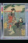 NDL-190-02-014「行平卿須磨にさすらゐの図」 ・・『』