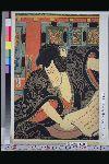 NDL-222-00-069「石川五右衛門」 ・・『』