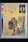 NDL-456-00-003「大江戸しばゐねんぢうぎやうじ」 「芝居町の初春」・・『』