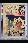 NDL-456-00-021「大江戸しばゐねんぢうぎやうじ」 「木戸羽織」・・『』