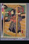 NDL-460-02-024「放駒の長吉」 嘉永05・03・03河原崎座『双蝶仝曲輪日記』