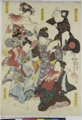 MMS339_01嘉永01・03・05市村座『義経千本桜』