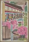 SOho726(47)「歌舞伎座新狂言侠客春雨傘中之町場組上ケ三枚續」 ・『』