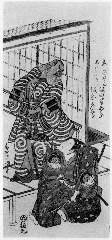 BA31316986-024「さつしまひょうご 坂田半五郎」「したの小太郎 坂東彦三郎」 ・・『』