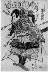 BA31316986-133「平の友もり 坂東三津五郎」 文化01・08・13中村座『義経千本桜』