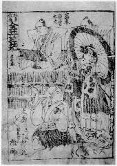 BA31316986-150天明06・・中村座『雲井花芳野壮士』