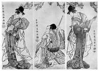 BN03828711-1-21寛政06・写楽「三人士丁」(右から) <2>小佐川 常世、<3>市川 高麗蔵、<4>岩井 半四郎