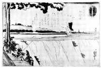 BN03828959-2-09「東都富士見三十六景」 「隅田堤の夕富士」・・『』