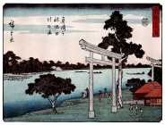 BN03828992-1-12-1「東都名所」 「真崎の社 隅田川の渡」・・『』