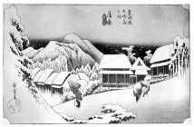 BN03828992-1-21・・広重〈1〉「東海道五十三次之内」「蒲原」「夜之雪」