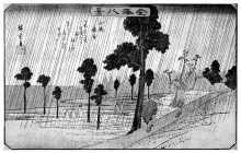 BN03828992-1-25・・広重〈1〉「金沢八景」「小泉夜雨」