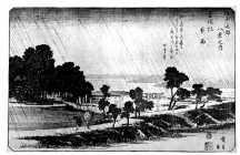BN03828992-1-28天保06・・広重〈1〉「江戸近郊八景之内」「吾嬬杜夜雨」