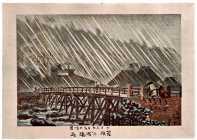 BN03828992-2-12明治14・・清親「箱根三枚橋雨」