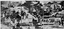 Z0162-099(2)・・-(南蛮人来朝図)