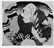 Z0171-291文政08・・豊国〈2〉「奴岡平 関三十郎」(仕掛袖浮名替紋)