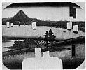 Z0173-151嘉永07・・広重「近江八景」「瀬田の長橋」