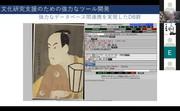 akama_sensei.jpg