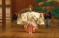 The Katayama Family's Noh Theater Video shown at Kyoto Station & Yamashina Station