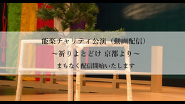 noh_performance_.jpg