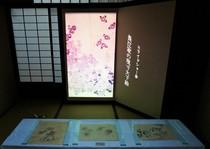 https://www.arc.ritsumei.ac.jp/lib/app/newarc/news/assets_c/2021/03/DSC06157-thumb-210xauto-2947.jpg