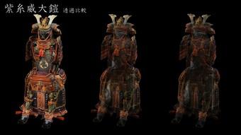 armor_3.jpg