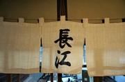 Thumbnail image for DSC06163.jpg