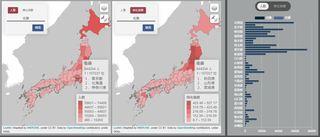 comparemaps1.JPG