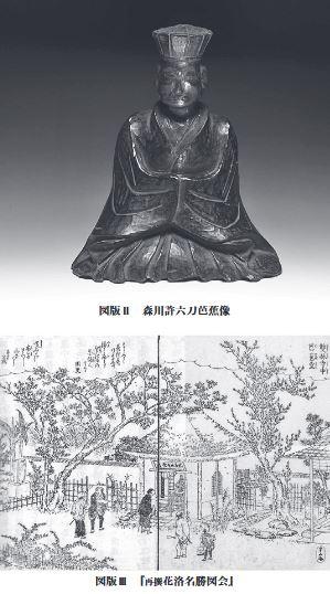 https://www.arc.ritsumei.ac.jp/lib/app/newarc/news/hanakuyo_p4.JPG