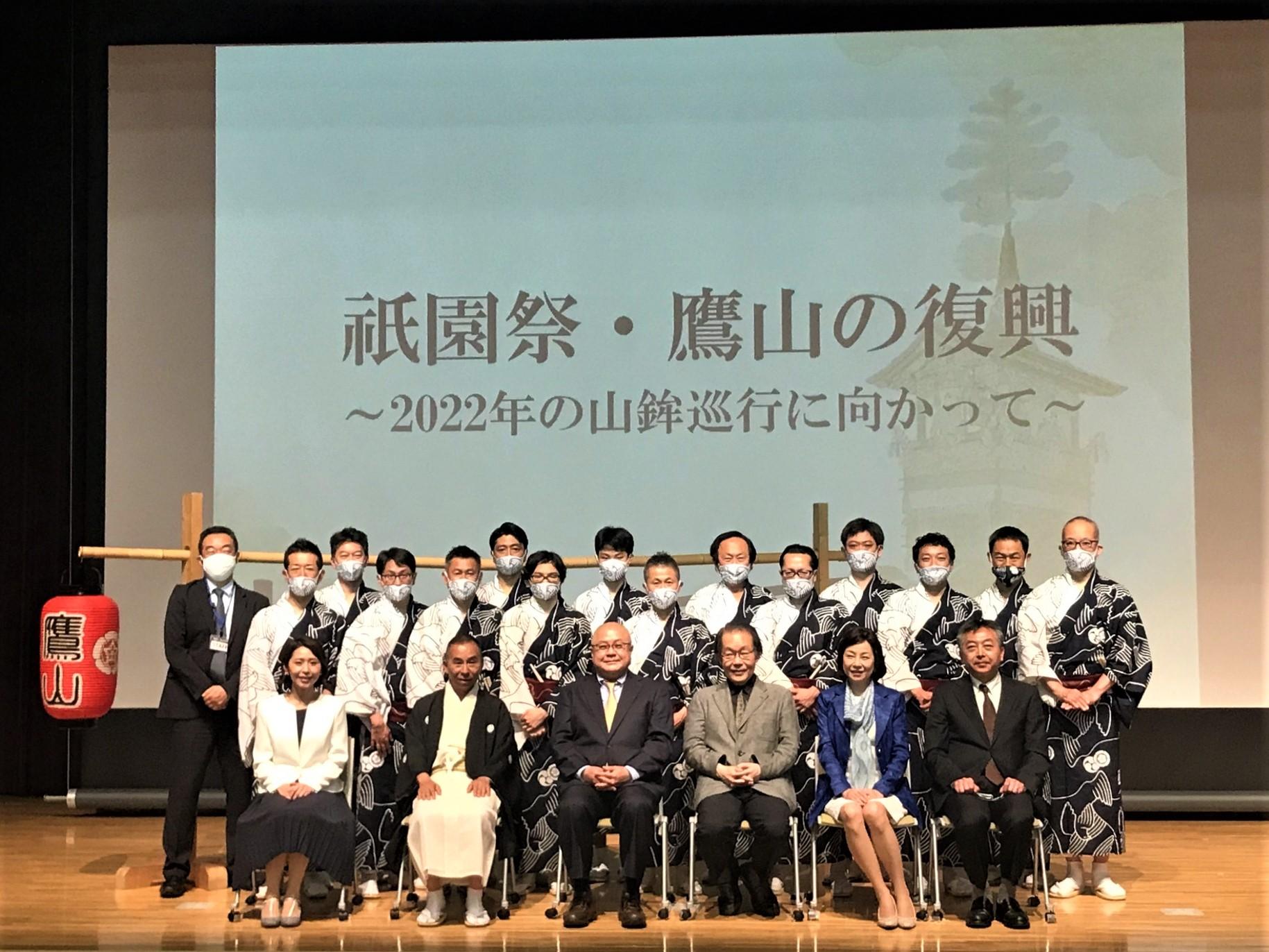 https://www.arc.ritsumei.ac.jp/lib/app/newarc/news/imageedit_6_5663237401.jpg