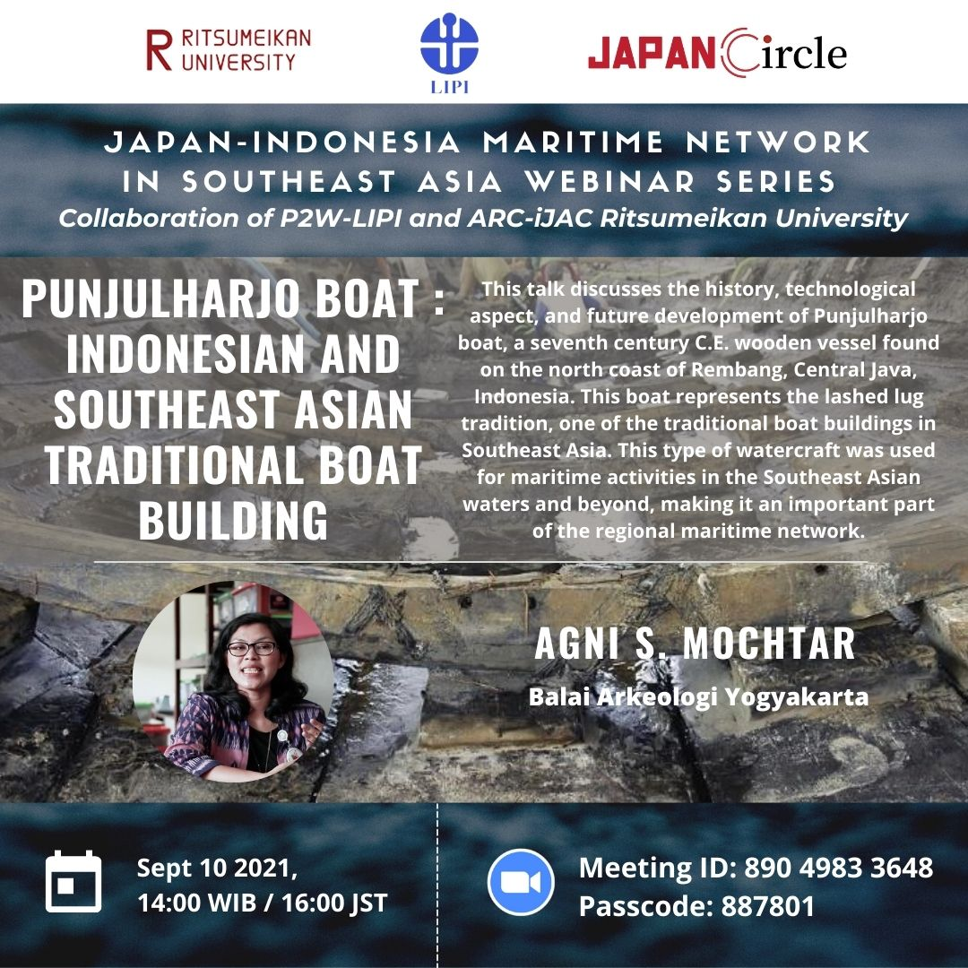東南アジアにおける日本-インドネシア海事ネットワーク・ウエビナーシリーズ(第三回)