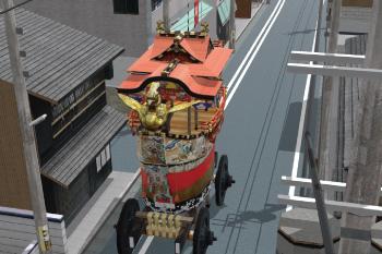 バーチャルに再現された船鉾と新町通の町並み