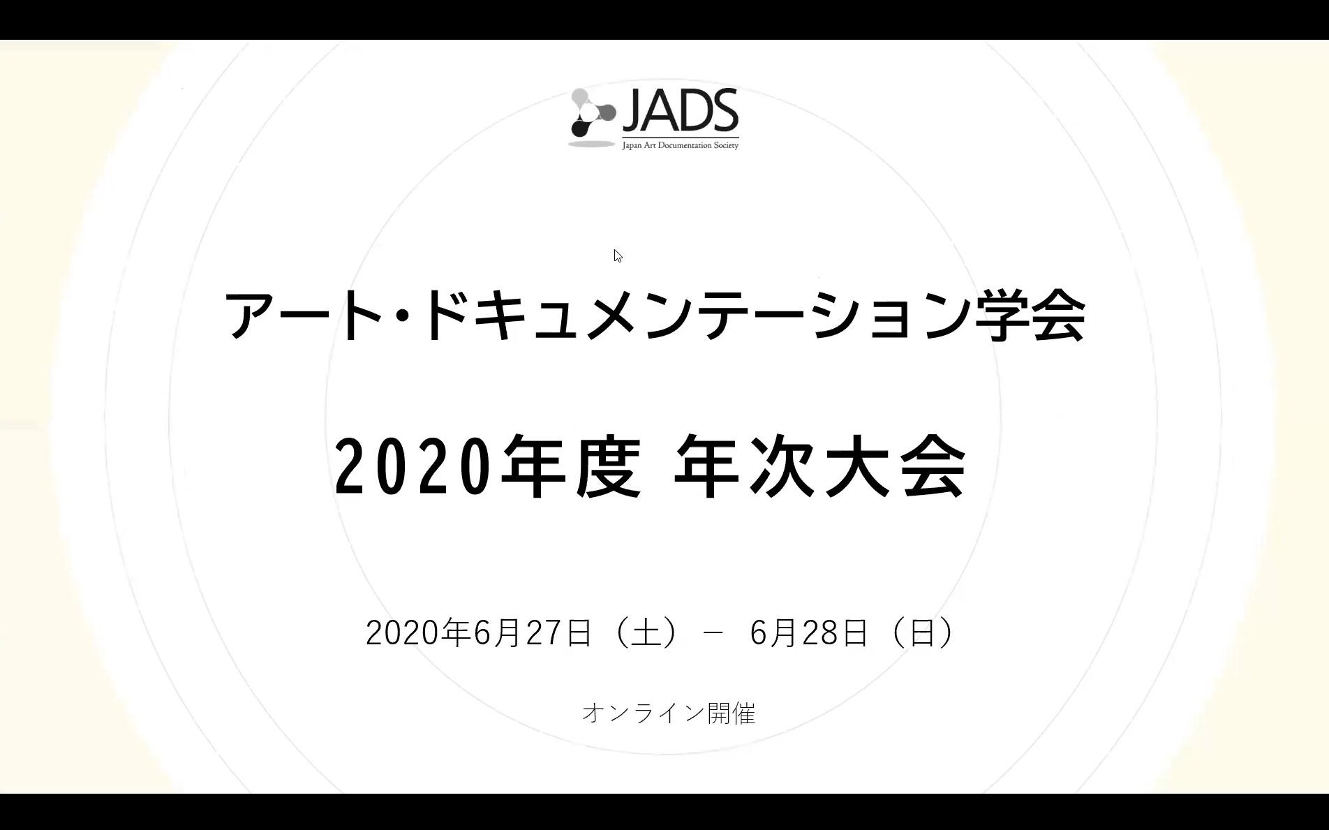 https://www.arc.ritsumei.ac.jp/lib/app/newarc/title.jpg