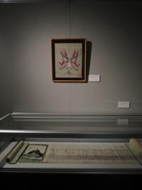 20周年記念 ARC収蔵名品展