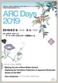ARC Days 2019