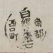 11-ebi0468-051_02