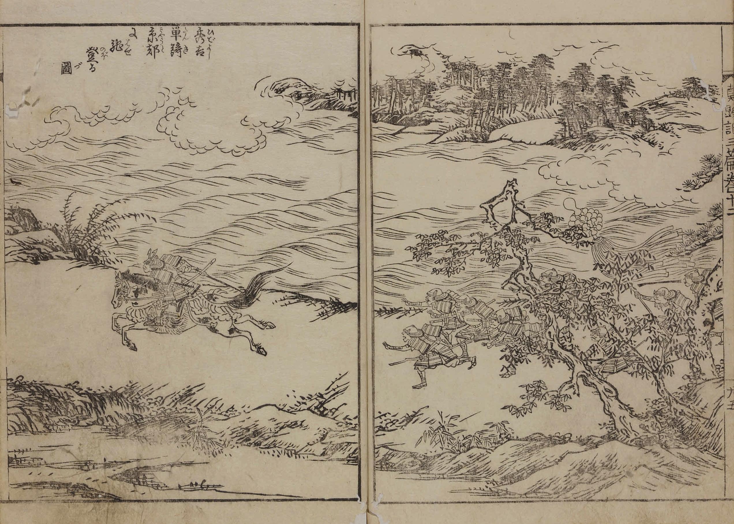 絵本太閤記と浮世絵