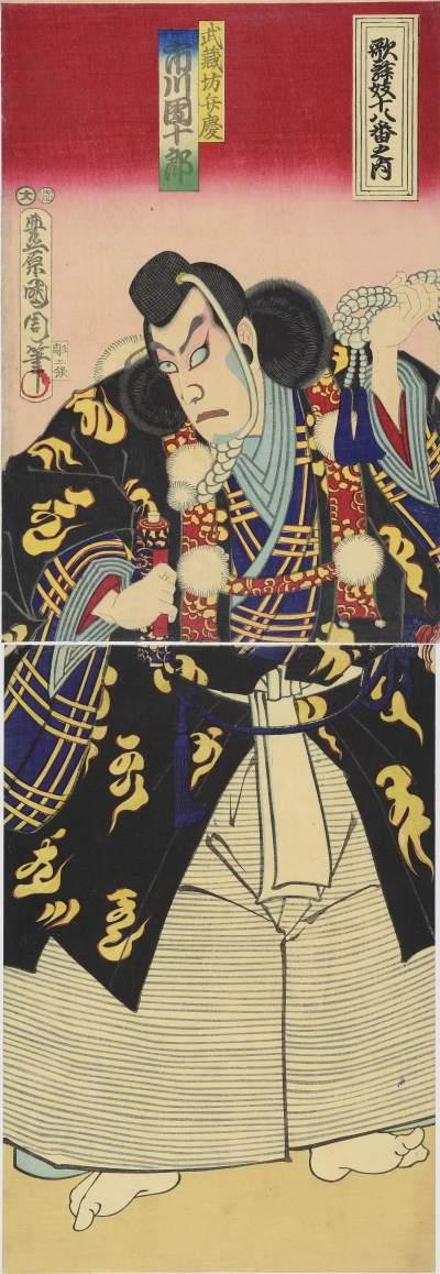 E5 掛物絵の弁慶.