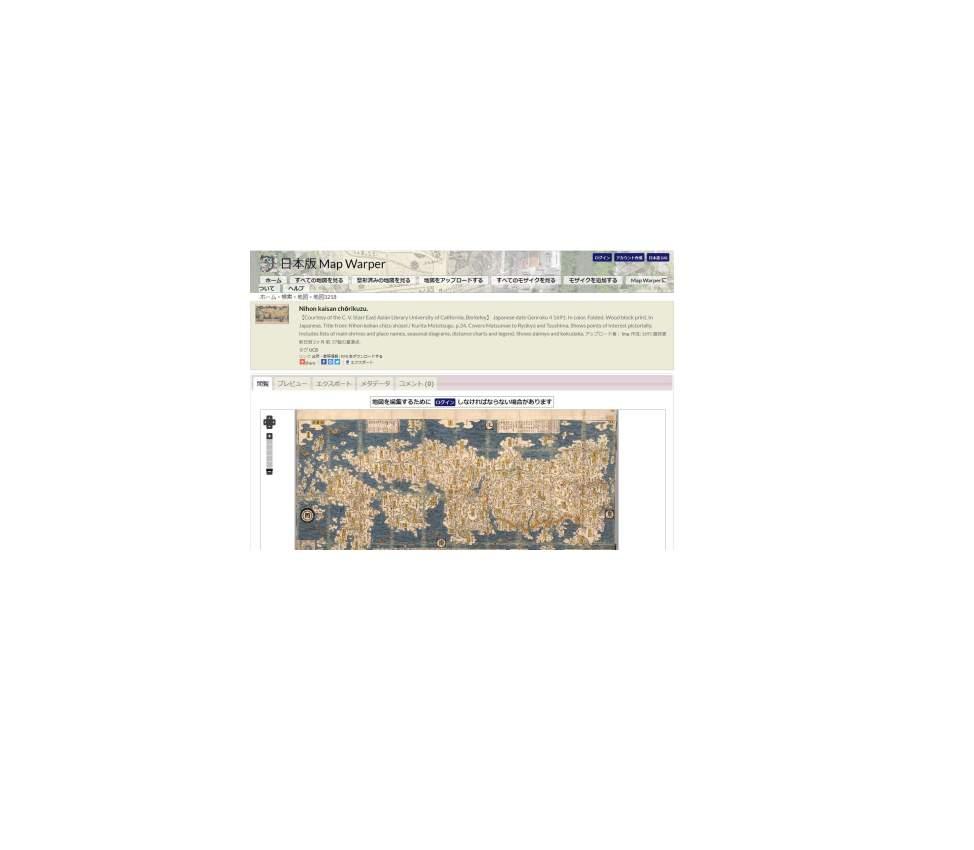 D6 Map Warper