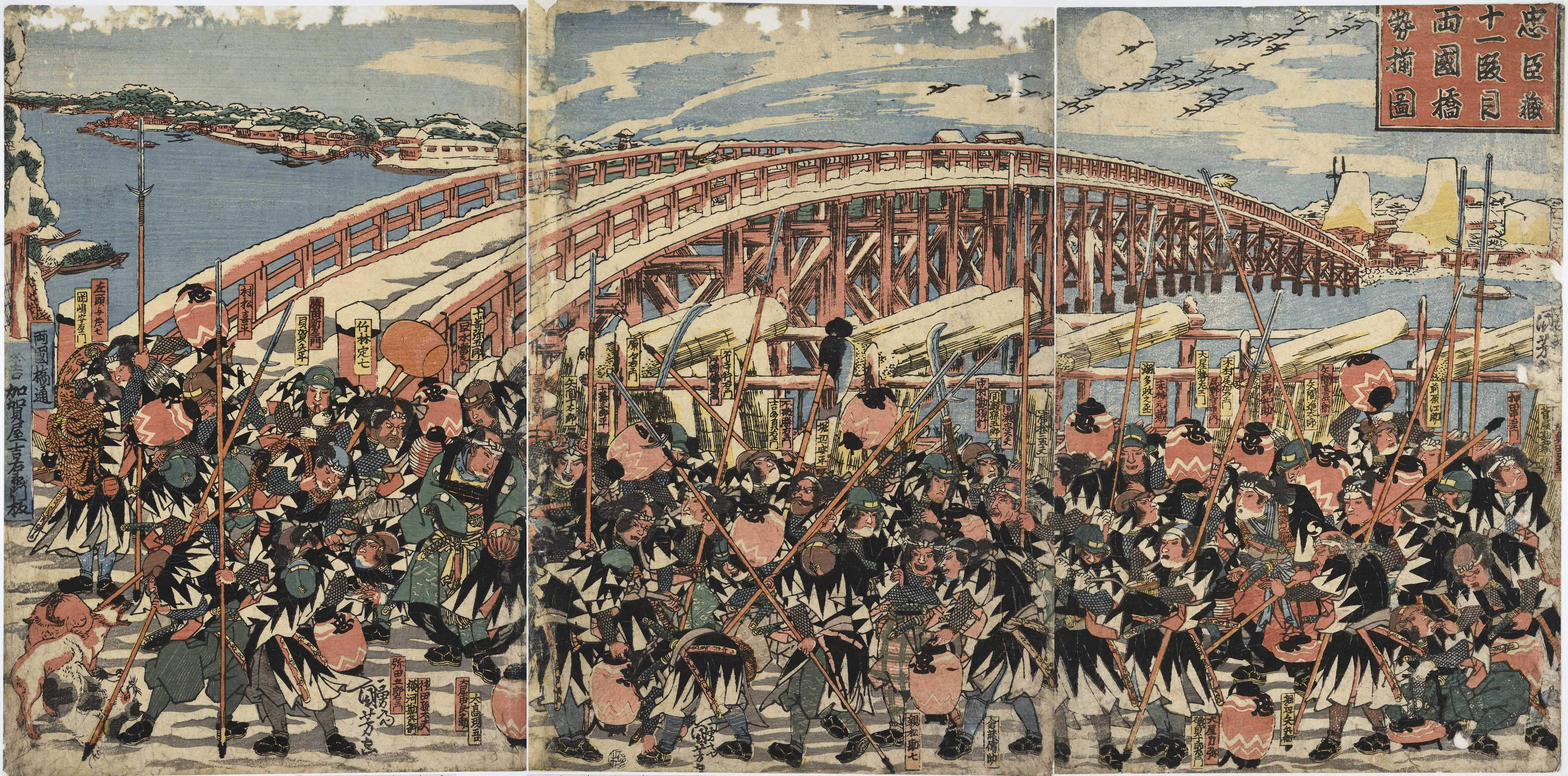 A2-03 忠臣蔵十一段目両国橋勢揃図
