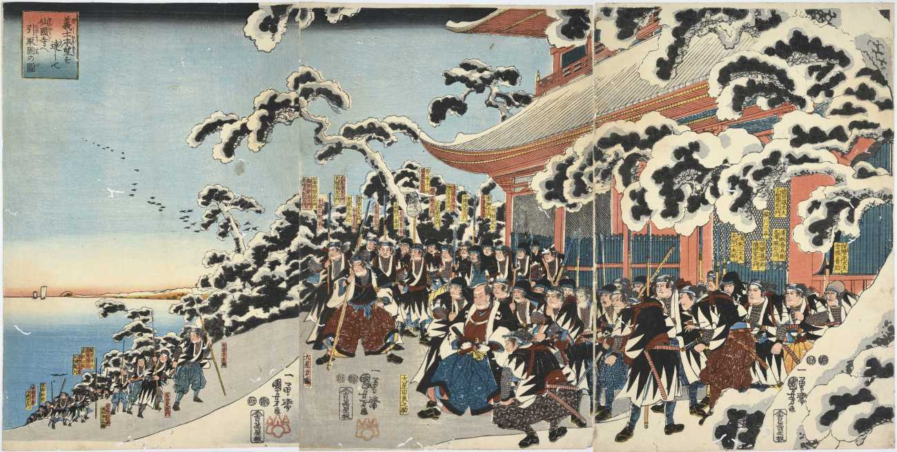 A6-16 義士本望を達して仙国寺へ引取固の図