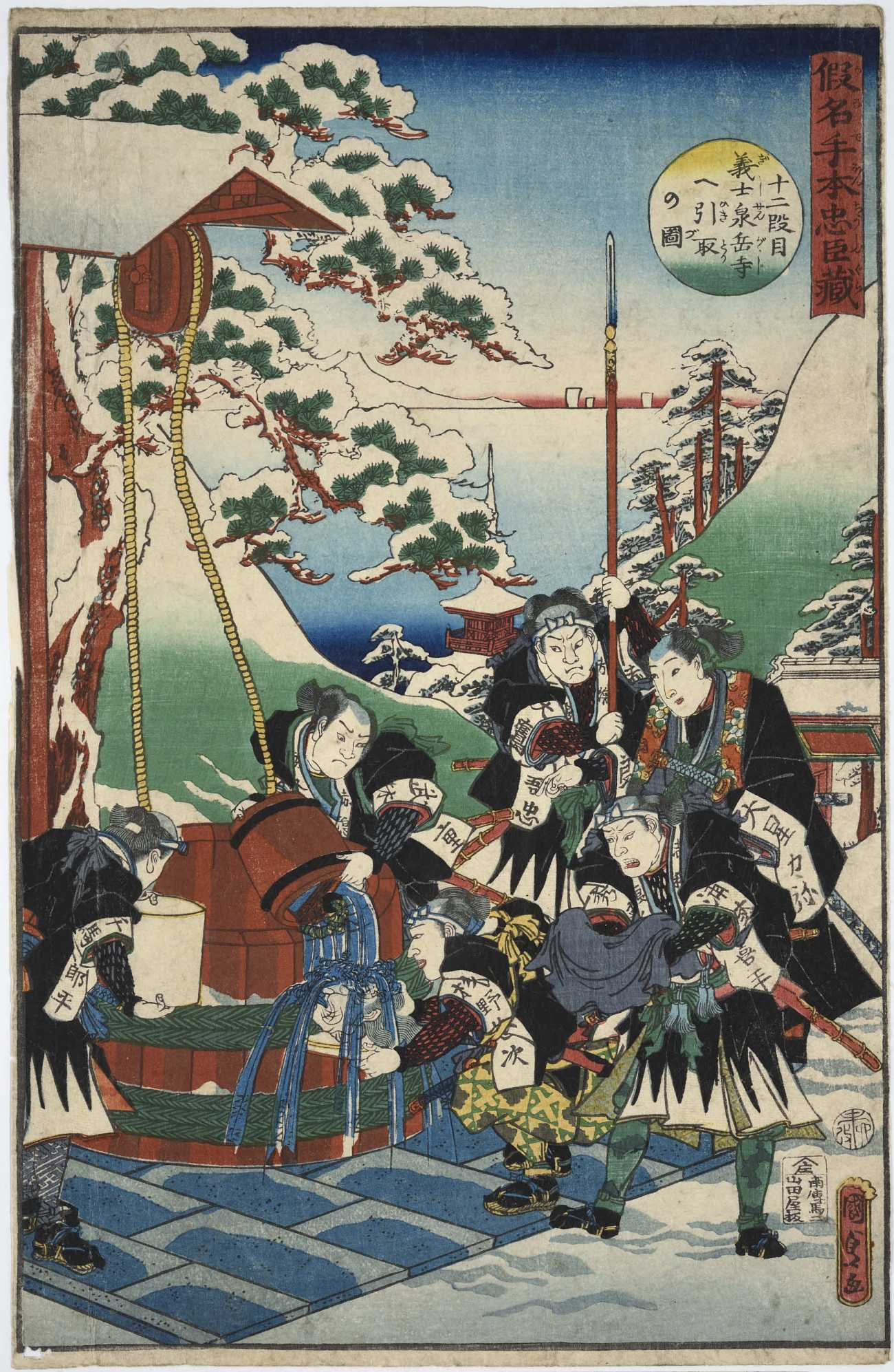 A6-22 十二段目 義士泉岳寺へ引取の図