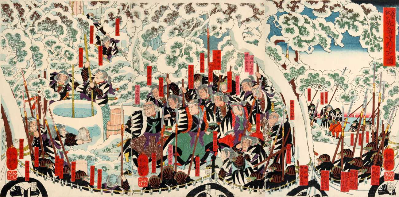 A6-27a 義士銘々先岳寺引上之図
